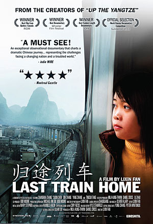 Last Train Home, a Canadian documentary, directed by Fan Lixin, about migrant workers in China, follows an everyman couple in their annual pilgrimage from ...