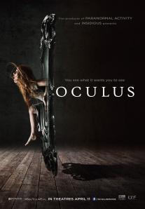 VVS_Oculus_Poster