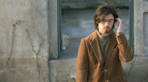 TheContinent_still2