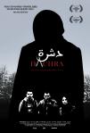 Dachra_FINAL-POSTER_1944x2880